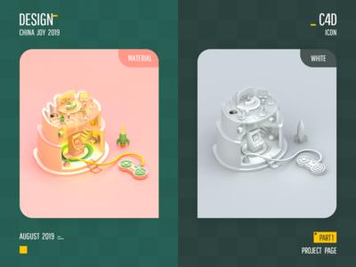 CHINA  JOY  2019 - icon