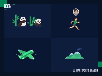 Lu Han sports season - icon