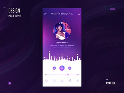 music app ui practice