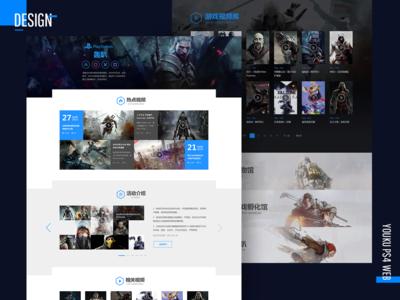 youku ps4 web