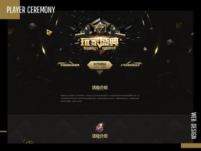 player ceremony web design