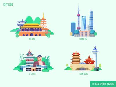 Lu Han sports season - city icon