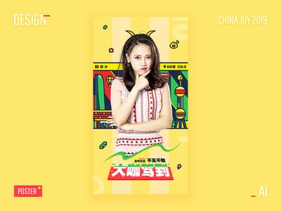 CHINA JOY 2019-poster