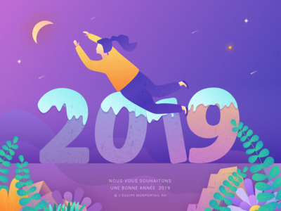 Wish gift card for 2019