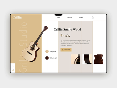 Grillin Studio Guitar Animation