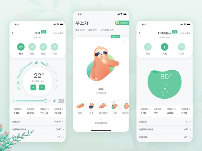 Slothome App Design