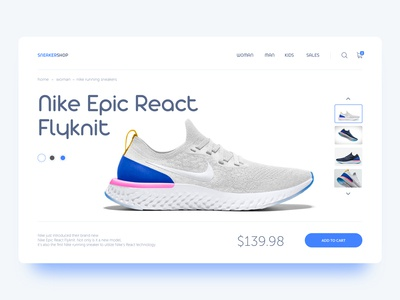 SneakerShop - product page design