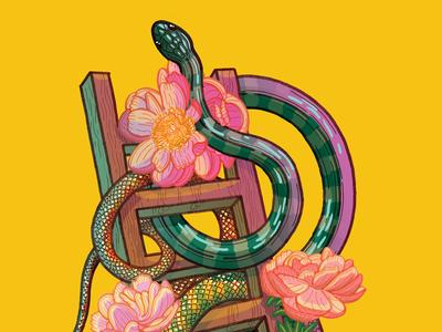 Snakes And Ladders digital illustration illustration sankesandladders ladders snakes
