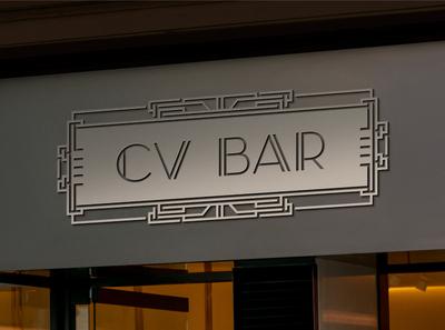 CV BAR / Identity bar signage разработка логотипа speakeasy bar speakeasy bar speakeasy визуальная идентификация logo identity branding cv bar