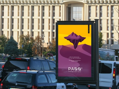 PAQQ - outdoor advertising leaf leaf logo kraft packaging kraft ecology eco illustration logo identity branding outdoor advertising