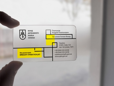 State Property Fund of Ukraine / Identity