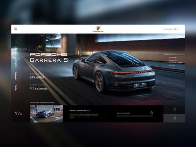 Porsche website 概念 ux
