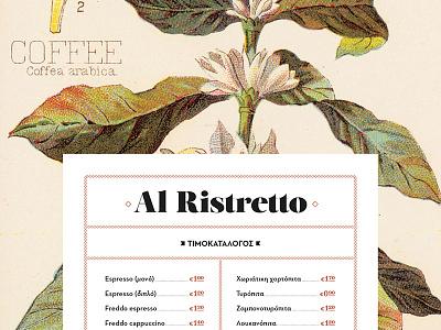 Al Ristretto menu greek retro vintage typography neutraface salome illustration coffee cafe