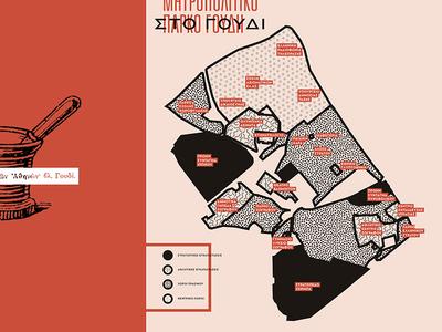 Goudi Park WIP wip greek athens map duotone retro data infographic