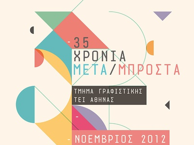 35 years after / forward modernism constructivism exhibition greek geometric poster