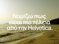 I think you are more perfect than Helvetica Greek
