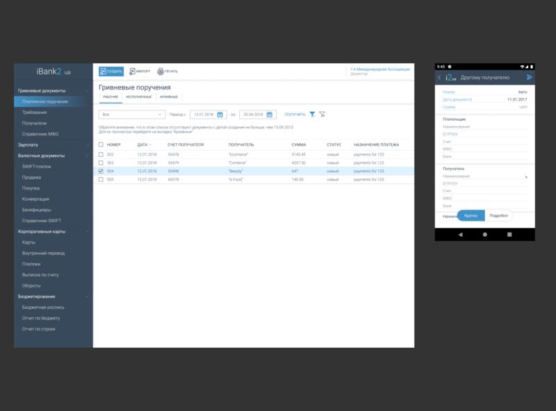 iBank Sys webdesign landign page vector web  design desigh website photoshop illustrator figma