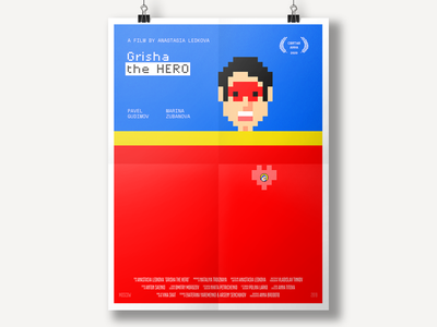 Movie Poster pixel illustration art poster movie design graphic