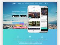 Streety App. Landing