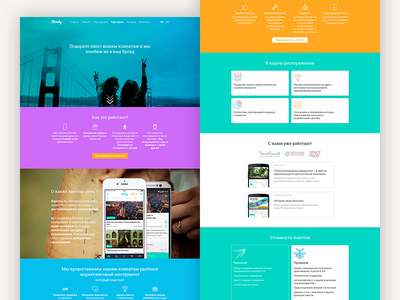 Streety App. Landing moscow site page lp landing ios quest game application app ux ui