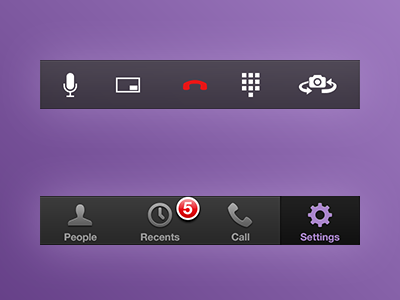 VRS App ios iphone ui purple asl tabbar cssiphone black deaf