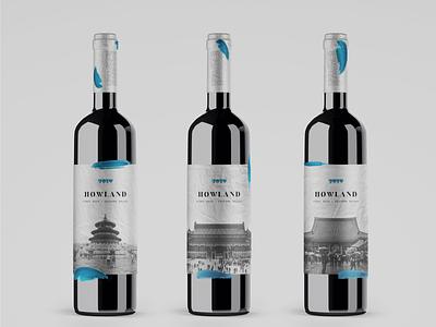 Howland wine label identity wine label wine branding graphic design