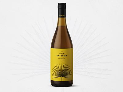Satsuma wine label label wine identity branding graphic design