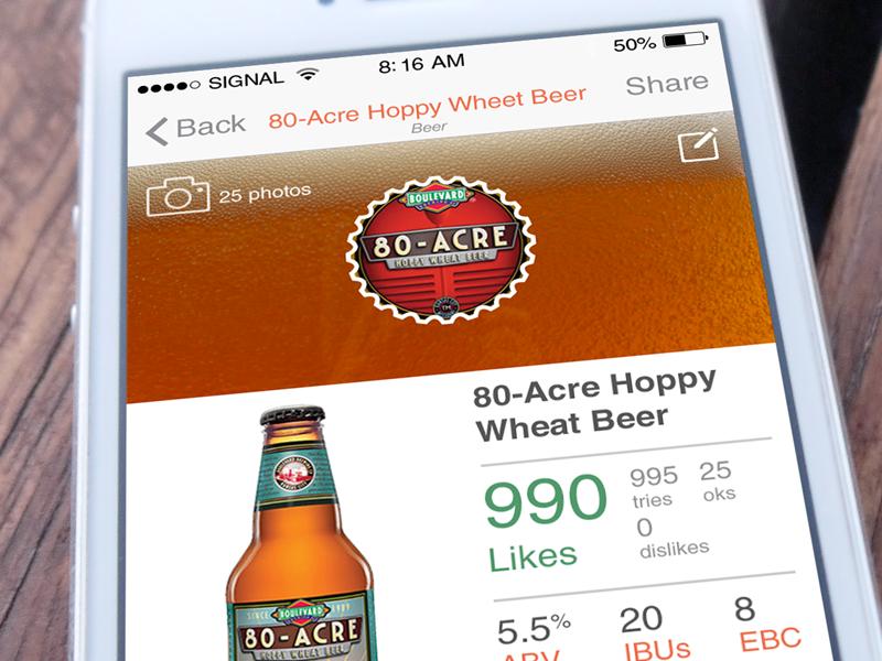 PourMeABeer iOS App ios mobile beer ui design