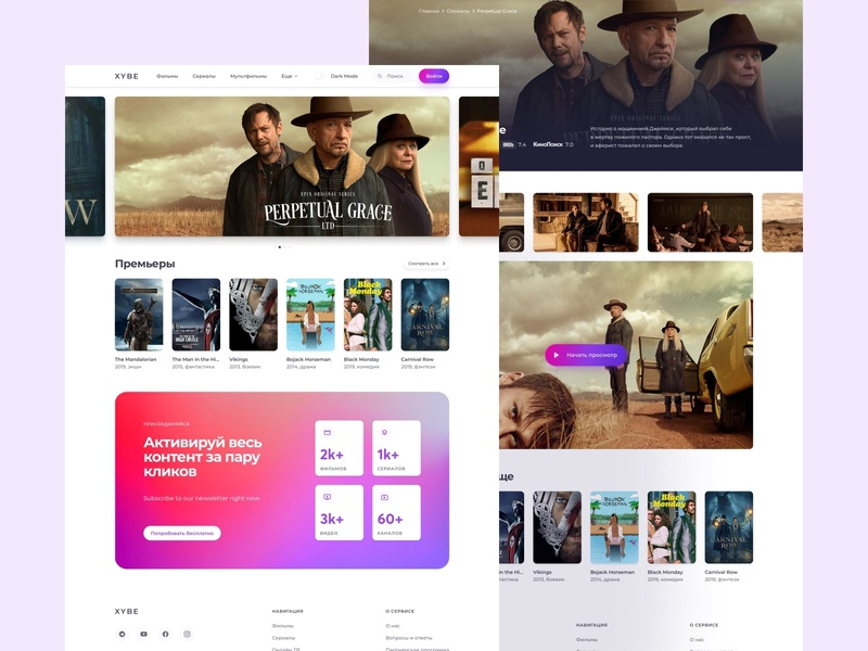 TV Service Xybe Design cta numbers button carousel cards tv cinema video tv show movie service homepage website desktop clean crypto design web design product design ux design ui design