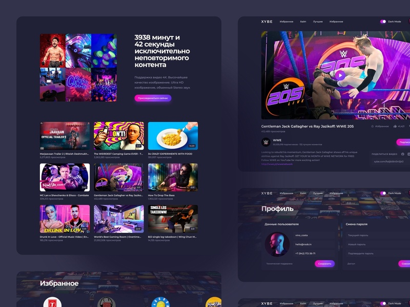 Xybe TV Video Service UI Map game fintech handoff buttons cards pages technology material design neon clean app screens website mobile dark mode crypto design web design product design ux design ui design
