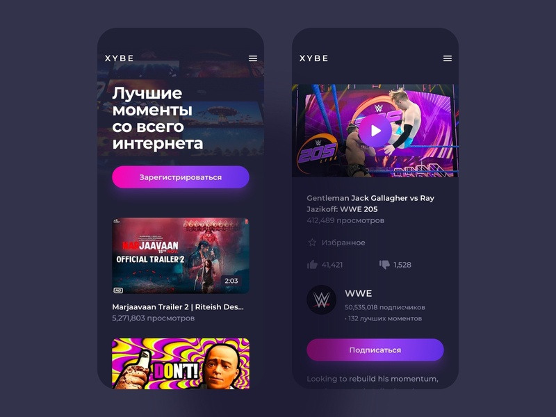 Xybe TV Video Service Mobile game fintech handoff buttons cards pages technology material design neon clean app screens website mobile dark mode crypto design web design product design ux design ui design