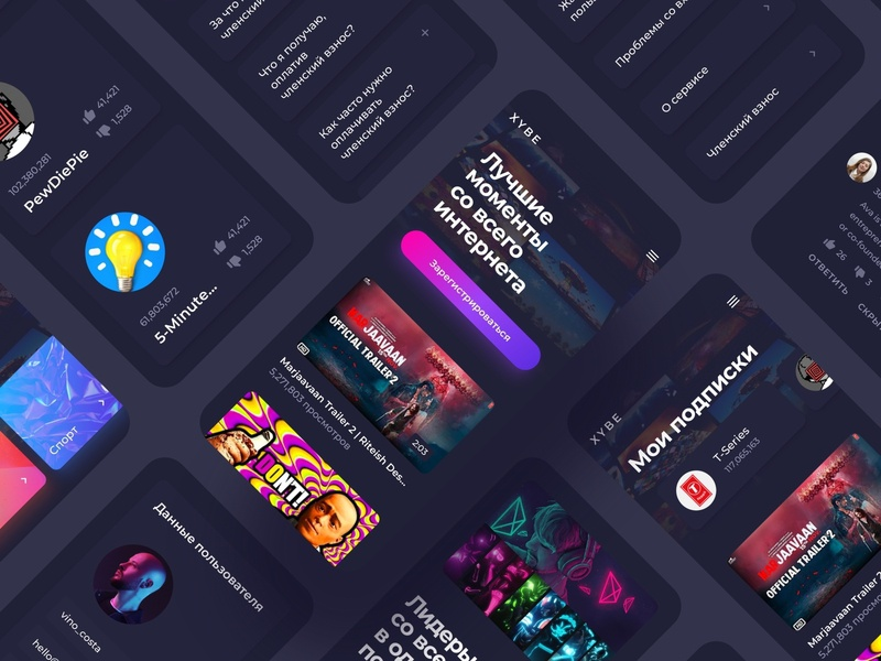 Xybe TV Video Screens Map game fintech handoff buttons cards pages technology material design neon clean app screens website mobile dark mode crypto design web design product design ux design ui design