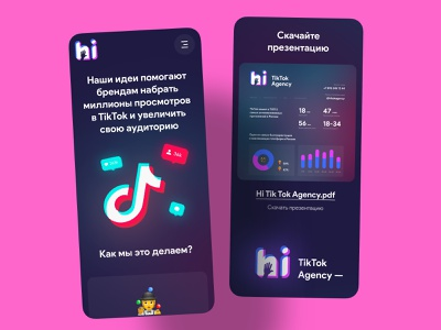 tiktok solutions landing screens mobile dark minimal emoji short video tiktokapp likes social network social social media media platform tiktokers tiktok minimal dark mobile screens landing tiktok solutions ilyaddkv crypto design roobinium
