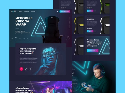 gaming chairs marketplace home page desktop dark minimal sticker neon equipment for gamers gamer playing games play gaming game industry chair game minimal dark desktop home page marketplace gaming chairs vinocosta ilyaddkv crypto design roobinium