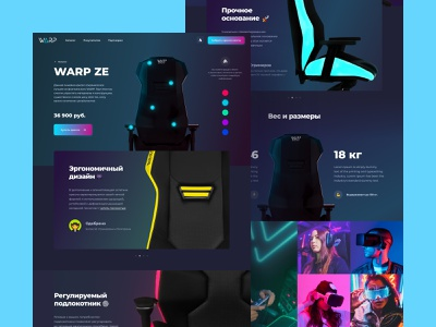 gaming chairs marketplace product page desktop dark minimal sticker neon equipment for gamers gamer playing games play gaming game industry chair game minimal dark desktop product page marketplace gaming chairs vinocosta ilyaddkv crypto design roobinium