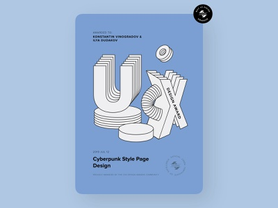 CSSDA Best UX Design Award bounty premium prize number one win css awards awarded cssda awwwards award winning achievement victory innovation best best ux vinocosta ilyaddkv crypto design roobinium