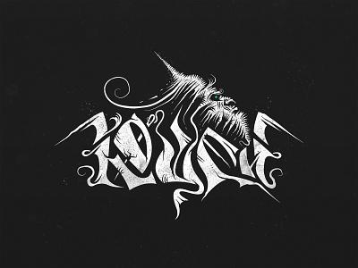 Koschei calligraphy lettering folklore folk slavic fairy tale fairytale vector symbol russia illustration graphic emblem dribbble