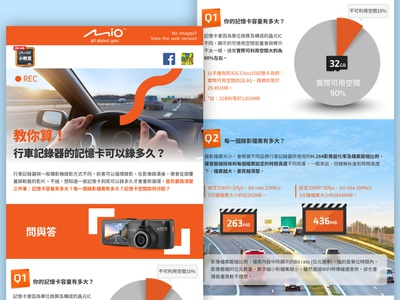 Mio Class newsletter, Taiwan. branding infographic ui minimal illustration dashcam edm newsletter