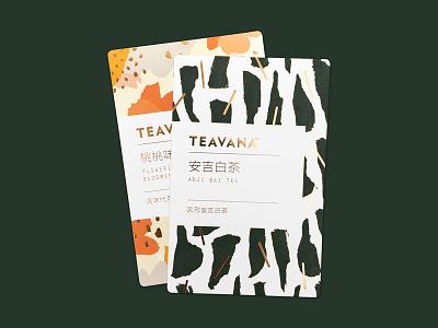 Teavana peach gold floral print design tea starbucks teavana