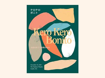 Kero Kero Bonito texture type print design poster