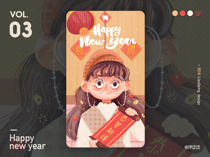 happy new year design kid character art cartoon illustartion