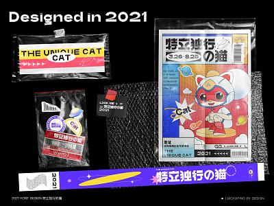poster design vector branding banner isometric illustration