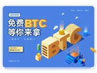 isometric   Blockchain