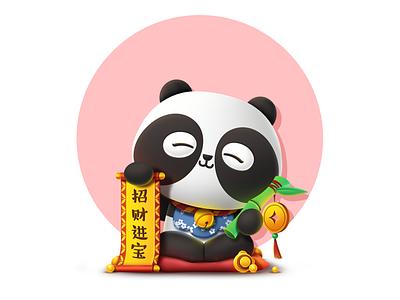 PandaEarth - Panda #47 - My name is Qing Qing metamask blockchain game ethereum cryptokitties cryptocollectibles cryptopandas pandaearth dapp erc-721 tachat blockchain panda