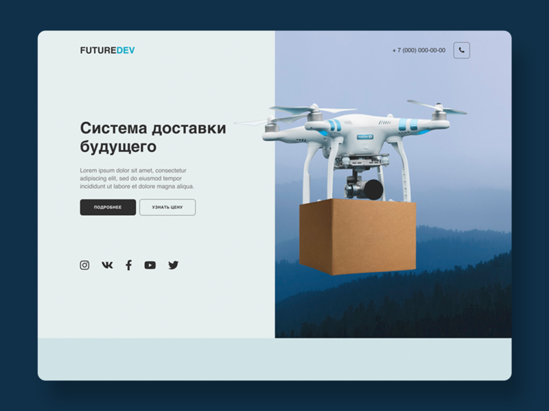 Landing Page for delivery system of the future branding layout web design website ux ui home page design landing page web