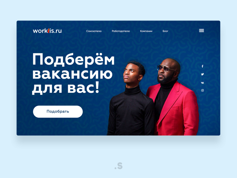 worklis.ru welcome page website webdesigner webdesign web ux ui landingpage design branding app