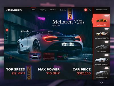 McLaren Showroom UI interaction clean car magazine magazine ui car shop cars design cars web mclaren ui cars ui cars landing page web design design web ui