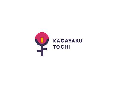 Kagayaku tochi illustration vector illustrator logotype logo