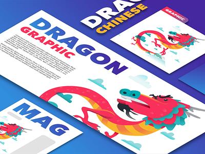 dragon layout graphic design chinese dragon