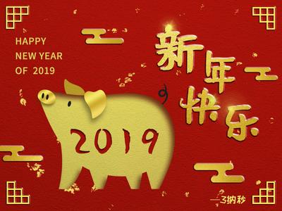 Happy New Year happy new year